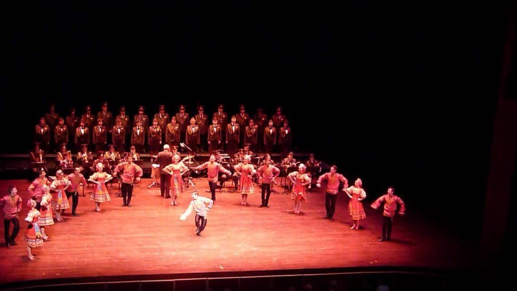 Alexandrov Choir and Dance Ensemble - Hutchison